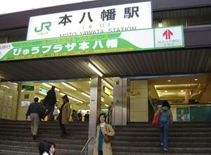 本八幡駅前.jpg